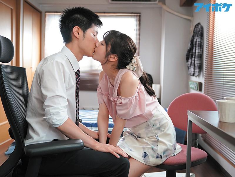 美人家庭教師カレン先生の接吻レクチャー個人レッスン 楓カレン 2