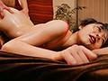 純粋無垢な制服美少女は変態整体師の性感開発オイルマッサージに大痙攣が止まらない… 二葉エマ