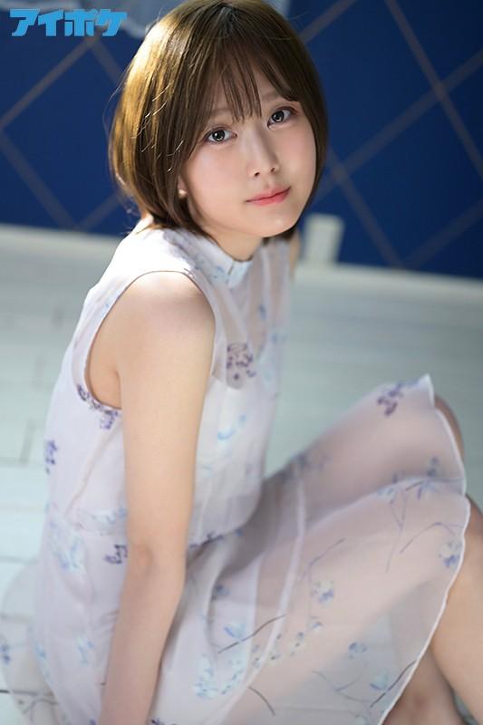 FIRST IMPRESSION 148 令和イチ、AV女優らしからぬショートカット美少女 小野琴弓 画像12