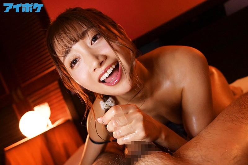 加美杏奈がエステでフルボキチ○ポを手コキ