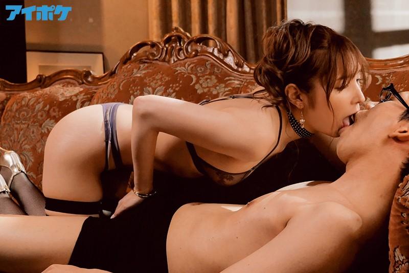 最高の美女と交わすヨダレだらだらツバだくだく濃厚な接吻と中出しセックス 仲村みう 画像7