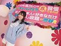 純心美女「カレン」のバキュームフェラ5分我慢できれば「楓カレン」本人とSEXし放題in渋谷 No.3