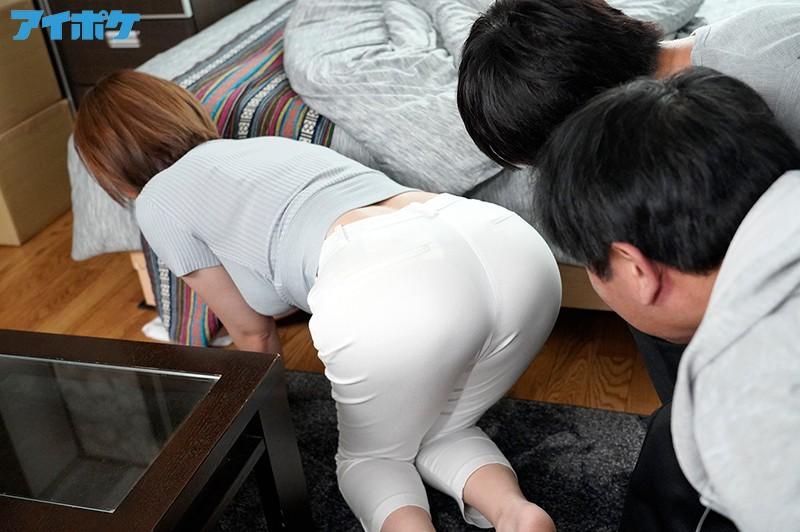 隣のお姉さんのピタパン''肉厚尻''に我慢できず即ズボッ! いきなりぶっ挿し弾丸ピストン! 天海つばさ キャプチャー画像 6枚目