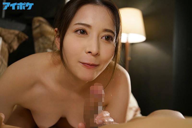 不貞色の恋 バイト先の人妻との中出し不倫セックスに溺れた話 岬ななみ 画像3