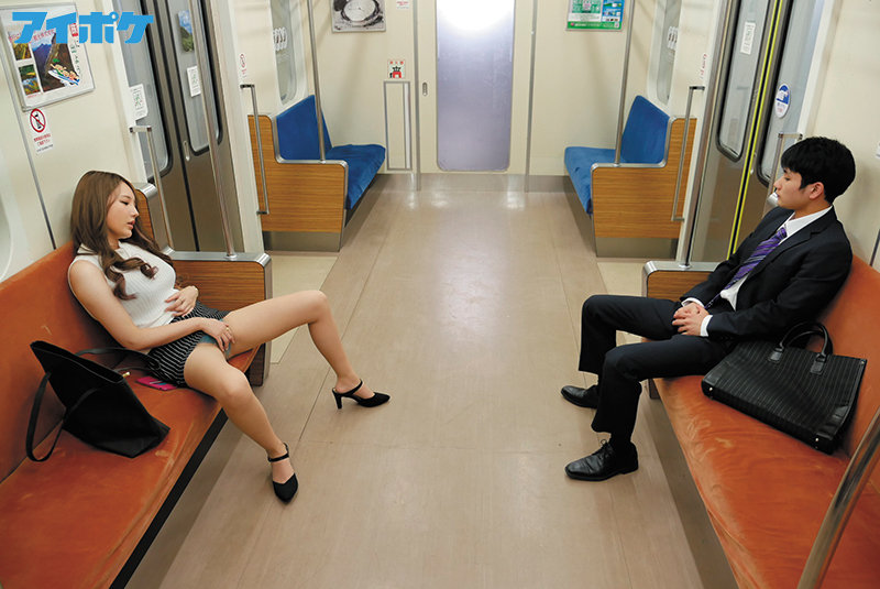最終電車で向かいの●っ払い女が突然自慰!?2人きりの車内で勃起したら痴女られた。(喰われた) 天海つばさ