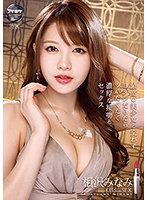 ipx00766[IPX-766]最高の美少女と交わすヨダレだらだらツバだくだく濃厚な接吻とセックス 相沢みなみ