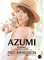 First Impression AZUMI ダウンロード