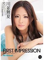 FIRST IMPRESSION 73 川並舞夏 ダウンロード