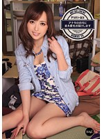 Call Girl SEX - Yu Namiki Delivered To Your Doorstep 下載