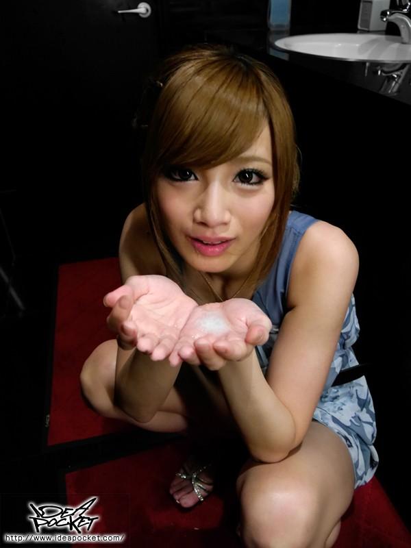 NO.1キャバ嬢のイキ過ぎた接客 柴咲エリカ|無料エロ画像1