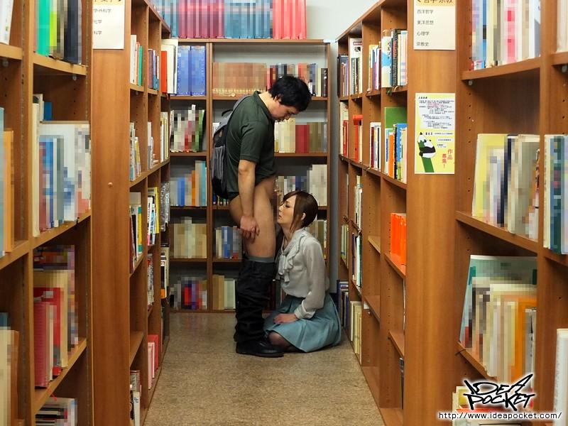 【お姉さん】 美人図書館員の消したい過去 冬月かえで キャプチャー画像 2枚目