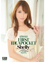 IPZ-470 電撃移籍!FIRST IDEAPOCKET Shelly