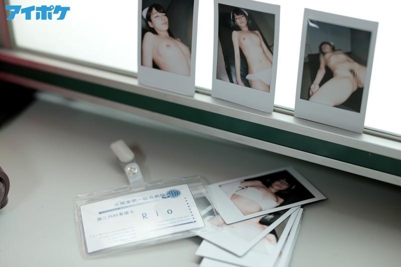【辱め】 汚された純真白衣 ハメられた新人看護師 Rio キャプチャー画像 1枚目