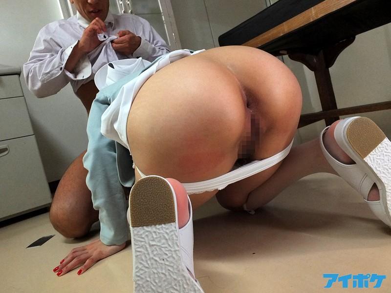 【辱め】 汚された純真白衣 ハメられた新人看護師 Rio キャプチャー画像 2枚目