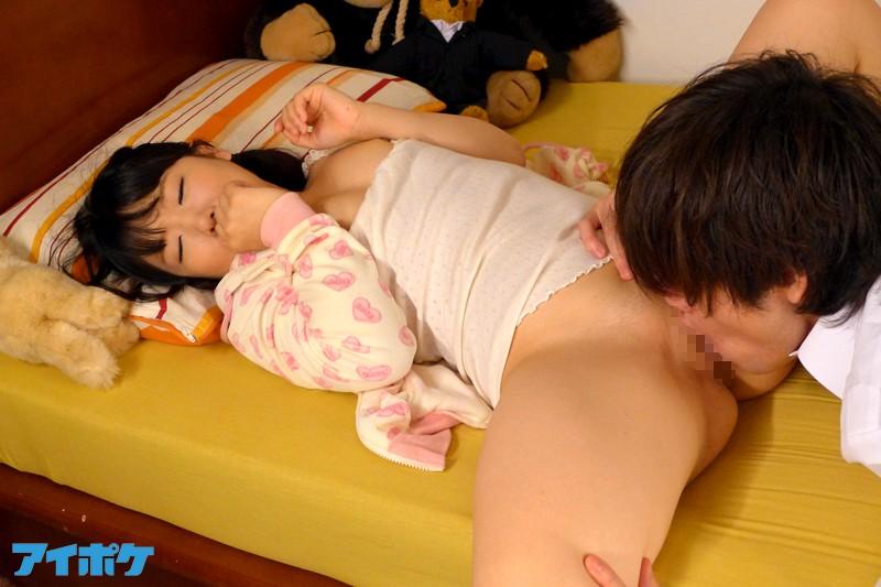 【寝取り・寝取られ】 彼女の姉貴とイケナイ関係 Shelly キャプチャー画像 3枚目