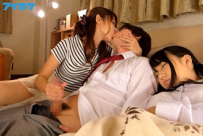 【寝取り・寝取られ】 彼女の姉貴とイケナイ関係 Shelly キャプチャー画像 7枚目