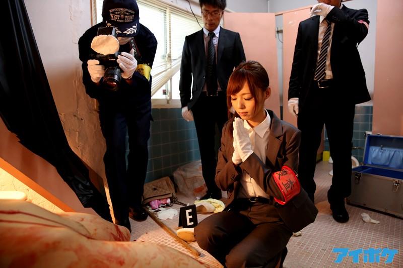 【スレンダー】 絶弾の儚き女捜査官 希志あいの キャプチャー画像 2枚目