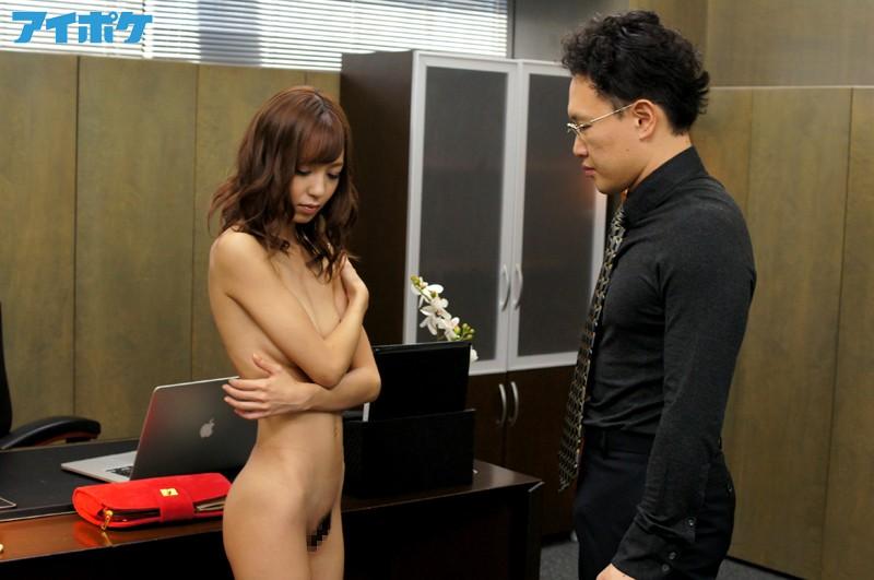 【スレンダー】 絶弾の儚き女捜査官 希志あいの キャプチャー画像 3枚目