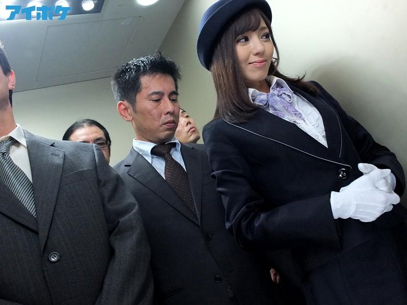 【痴女】 噂のエレベーターガールの昇天(上)への誘い 希志あいの キャプチャー画像 1枚目