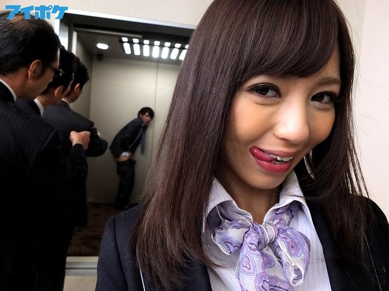 【痴女】 噂のエレベーターガールの昇天(上)への誘い 希志あいの キャプチャー画像 4枚目
