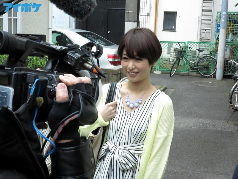 デリバリーSEX アナタの自宅に川上奈々美をお届けします キャプチャー画像 1枚目