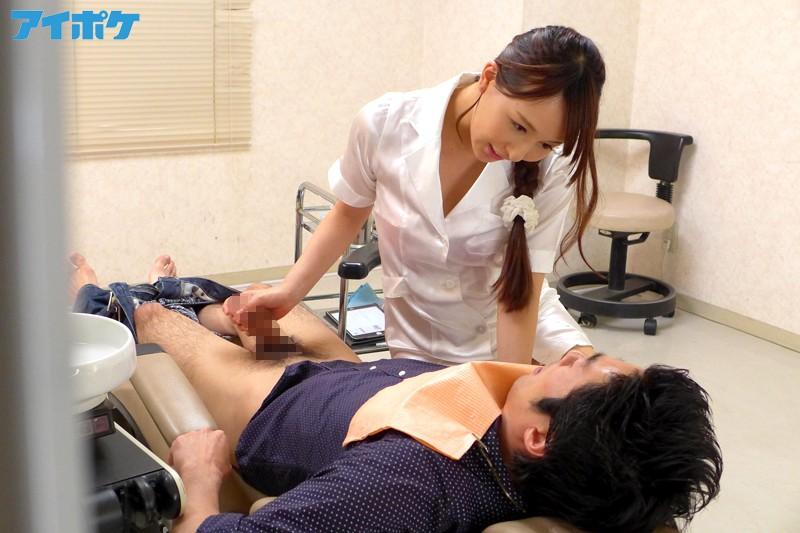 美人歯科助手の痴療 希崎ジェシカ キャプチャー画像 3枚目