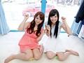 マジックミラー号がイク!!完全ガチンコ素人 童貞初挿入 初...sample12