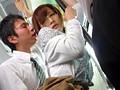 (ipz00656)[IPZ-656] 痴漢されたい地味女 目覚めた痴漢願望の果てに 中村梨乃 ダウンロード 11