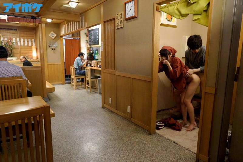 【スレンダー】 クレームを言えば誰でもヌイてくれるとネットで炎上した居酒屋店員 希島あいり キャプチャー画像 3枚目
