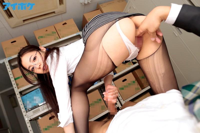 【巨乳】 僕と友貴の甘~い同棲性活 吉澤友貴 キャプチャー画像 3枚目