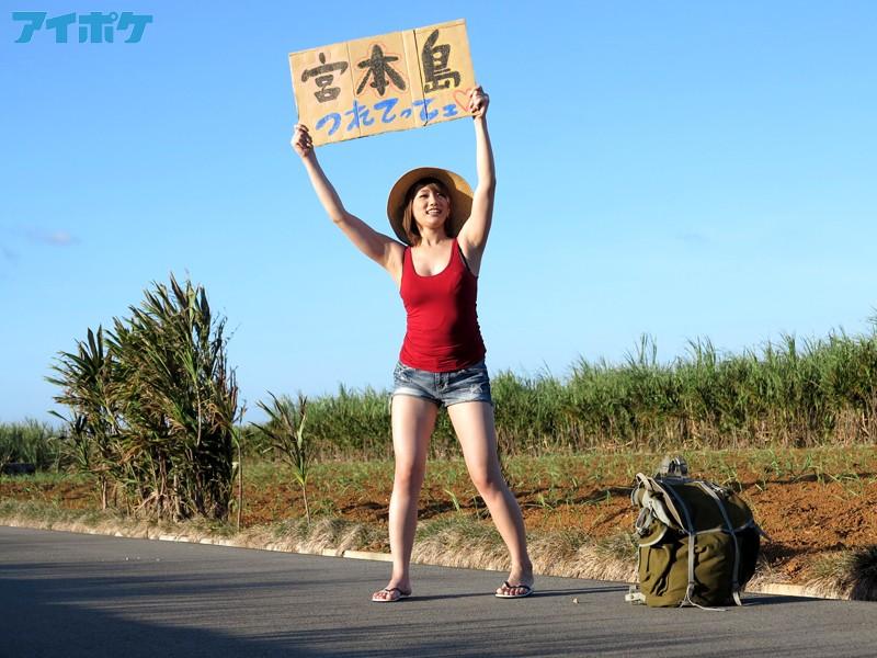 【野外・露出】田舎娘のお気楽SEX1人旅 in 噂のヤリ島 森咲みちる キャプチャー画像 12枚目
