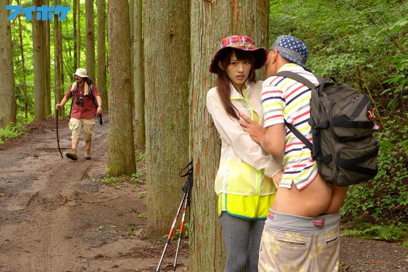 【美少女】山ガールあいりとお外でエッチしちゃお 希島あいり キャプチャー画像 11枚目