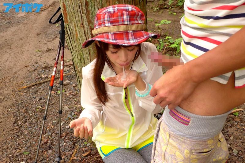 【美少女】山ガールあいりとお外でエッチしちゃお 希島あいり キャプチャー画像 2枚目