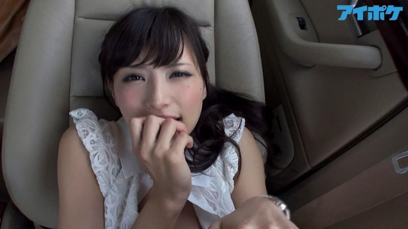 【立花はるみ ハメ撮りカーセックス】貧乳の美少女、立花はるみのハメ撮りカーセックスのぞきプレイ動画。