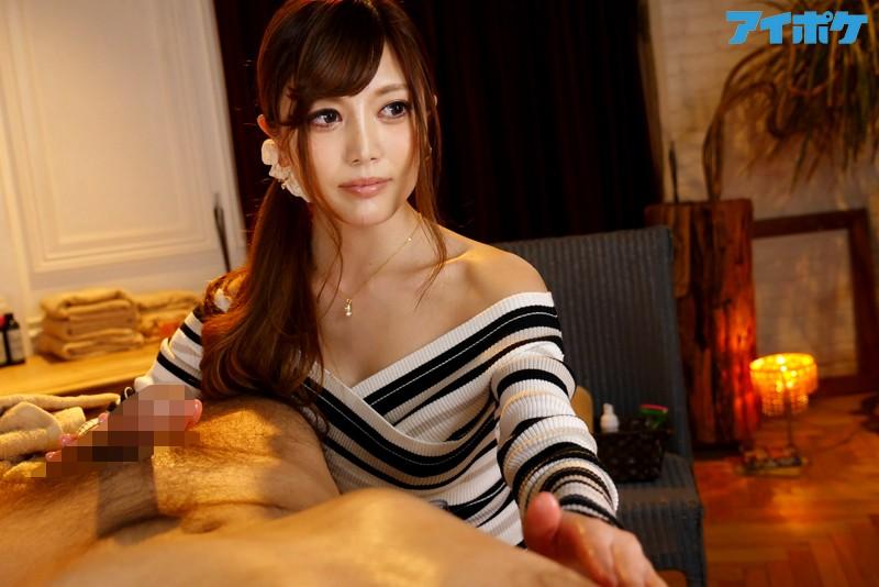 FIRST IMPRESSION 101 セックスの黒帯!現役美人エステティシャンAVデビュー! 榊梨々亜 キャプチャー画像 8枚目