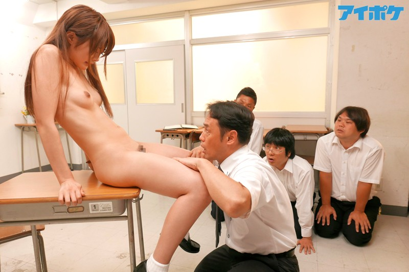 わたし、犯●れ過ぎて… 女子校生凌●記 汚され続ける学級委員長 相沢みなみ 画像9