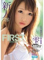 新人 FIRST IMPRESSION 112 大潮爆噴射!極上テクの持ち主!セックスの申し娘AVデビュー【シロウト時代...