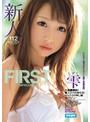 新人 FIRST IMPRESSION 112