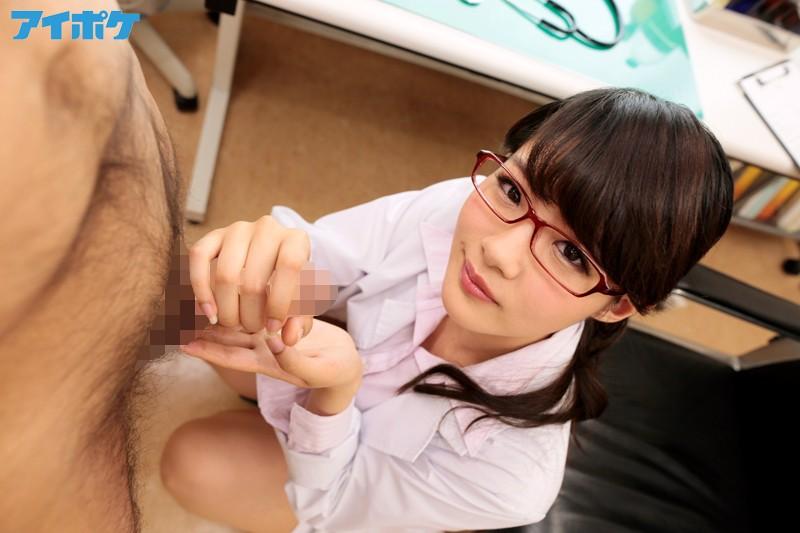【相沢みなみ】メガネの美少女女医、相沢みなみのローション淫語主観プレイ動画!