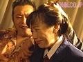 蛇縛の父子慕情 新堂真美sample4