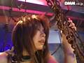 蛇縛の精神拷問 死と拷問の選択 アザアス2 あんずさきsample1