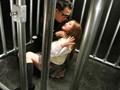 (jbd00148)[JBD-148] 女子校生監禁・調教SM 絶望に耐えながら…。 杏樹紗奈 ダウンロード 12