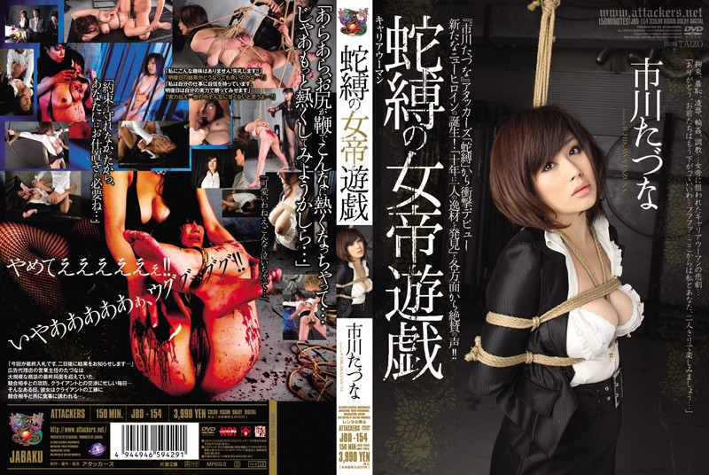 JBD-154 Career Woman: Snake Tied Empress Hot Plays Tatzuna Ichikawa