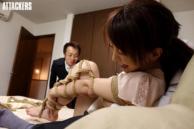 夫の留守に縛られた人妻 芹沢恋 キャプチャー画像 9枚目
