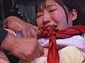 蛇縛輪●十四 武田エレナ