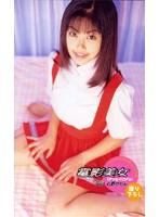 電影美女 Vol.3 石野かれん ダウンロード