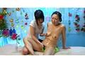 20代♀真性レズビアンが経営する熟女人妻専門 海の家レズエステサロン2 (DOD)