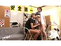 パートの人妻さんが若い従業員をこっそり連れ込んで楽しむヤリ部屋になっているバイト先の休憩室02