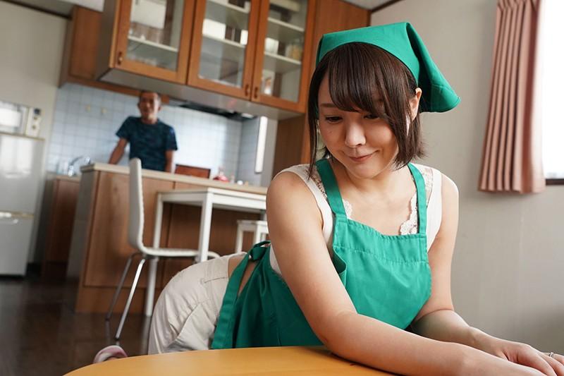 優しいにも程がある家事代行のパート主婦 羽生アリサ 画像2