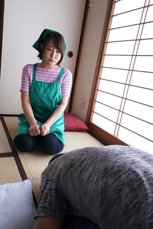 優しいにも程がある家事代行のパート主婦 羽生アリサ 画像3